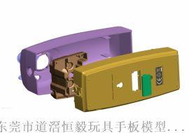 新产品开发画3D图,抄数设计,东莞手板制作设计服务