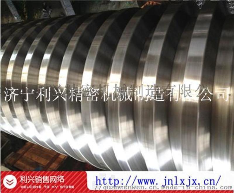 济宁利兴机械专业生产大型丝杠加工定制