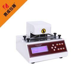 ZRD-T1纸张卫生纸柔软度测试 柔软度仪济南赛成