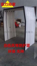 房车防尘伸缩式防护罩 风琴防护罩 白色透光软连接