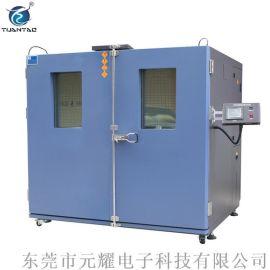 快速温变YICT 元耀快速 快速温变(湿热)试验箱