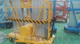 焦作市维修登高梯高空作业平台铝合金升降台
