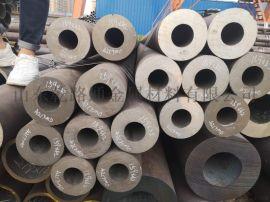 大口径厚壁结构管 20#45#厚壁无缝钢管