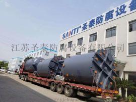 化工攪拌釜 鋼襯塑反應罐  酸鹼攪拌罐耐腐安全