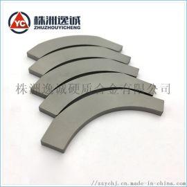 硬质合金钨钢异型产品毛胚 高硬度