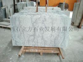 广西白大理石桌面板 大理石橱柜桌面