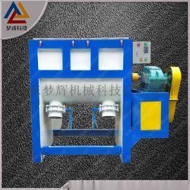 生产厂家 卧式搅拌机 肥料混合机 质量保证