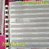 排屑机重型链板A通许排屑机重型链板厂家图片