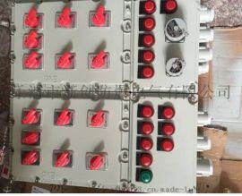 BXM(D)-8K铝合金材质防爆动力配电箱