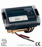 ENERGY-INT5 能量计算器