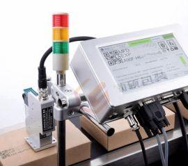 纸箱喷码机纸箱外箱喷码机在线高解析喷码机