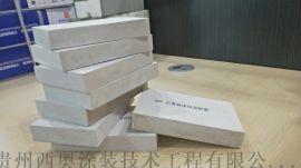 粉刷石膏_轻质抹灰石膏砂浆_建筑物内外墙粉刷石膏