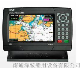 船用XF-607B7英寸B级AIS自动识别系统