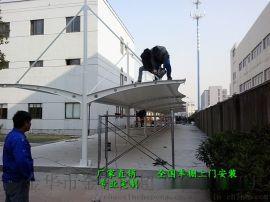 清镇充电桩停车棚施工、铜仁自行车停车棚图片