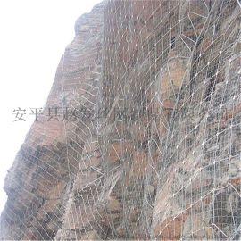 钢丝绳防护网_钢丝绳防护网厂家_边坡钢丝绳防护网