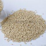 小麦PE秸杆塑料 可降解PP秸秆 稻壳塑料