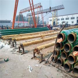 张掖 鑫金龙 热水钢塑复合管dn50/57专业聚氨酯保温管道