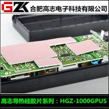 销售贝格斯超软导热片替代品HGZ-1000GPUS