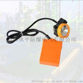 KL5LM(A)新款锂电池矿灯,照明时间更长