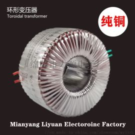 BOD純銅容量充足,環形變壓器-綿陽市力源電子廠