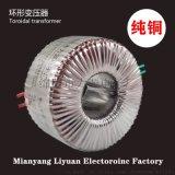 BOD纯铜容量充足,环形变压器-绵阳市力源电子厂