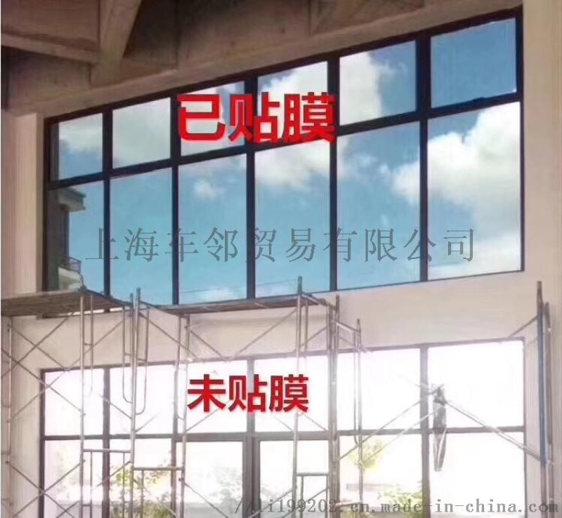 建筑装饰节能膜 家具贴膜 隔热防晒膜