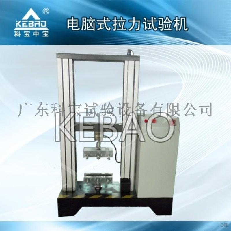 双柱式/龙门式  材料试验机