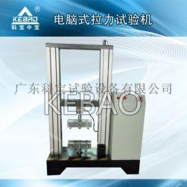 雙柱式/龍門式萬能材料試驗機