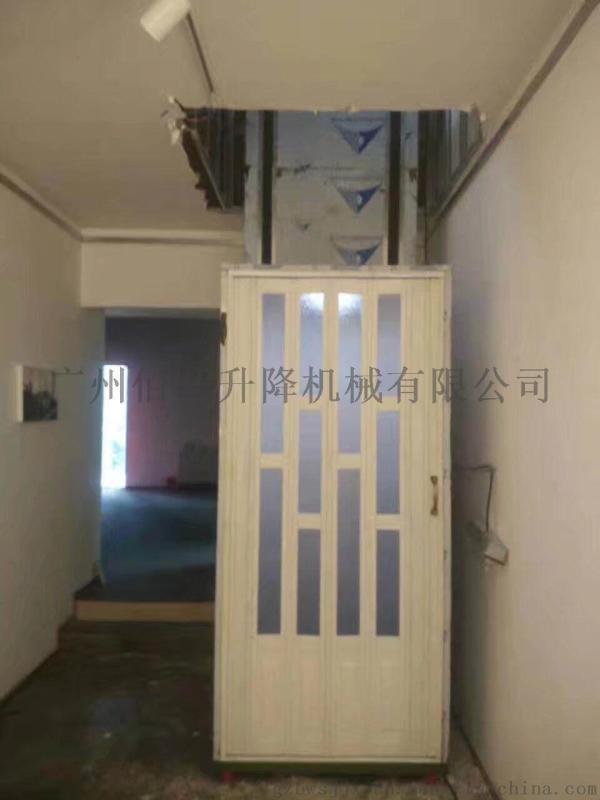 深圳家用電梯廠家供應佰旺牌無機房別墅家用電梯