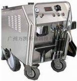 軸承零部件油污幹飽和蒸汽清洗機