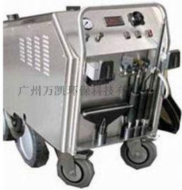 轴承零部件油污干饱和蒸汽清洗机