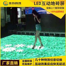 厂家直销户外室内互动感应LED地砖屏