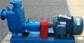 华潮牌25CYZ-27自吸式离心泵