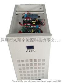 太阳能逆变器通信逆变电源|12KW工频正弦波逆变器