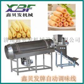 鑫贝发玉米片加工生产线商用早餐谷物制作机械