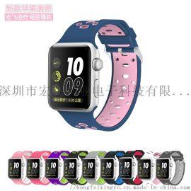 新款苹果硅胶表带iwatch硅胶表带苹果