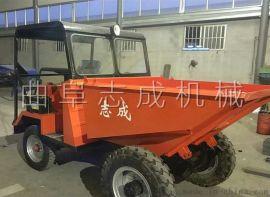 FC-10四轮柴油工程车 1吨载重矿用自卸车