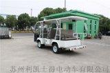 鎮江11座電動觀光車,景區接待代步車,看房接送車