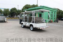 镇江11座电动观光车,景区接待代步车,看房接送车