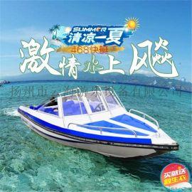 4.68玻璃鋼多功能快艇