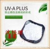 UV-A PLUS 廠家 302776-68-7