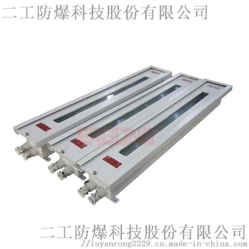 无缝焊接防爆光束光栅探测器