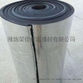 铁岭压花橡塑板铝箔自粘保温板