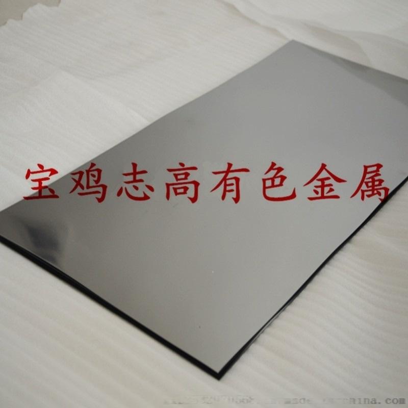 1.0 钨板 耐高温钨板  钨板生产厂家 钨片