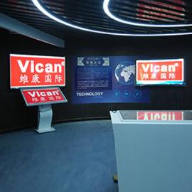 潍坊智能会议平板用于远程视频会议有哪些优点?