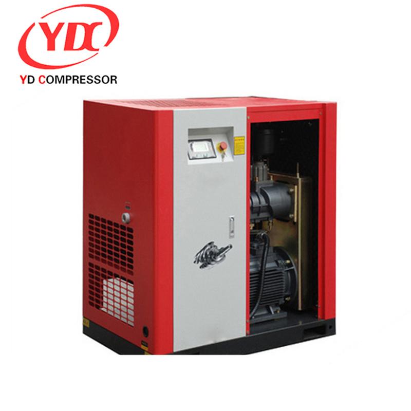 YDY-30SW直连螺杆变频式空压机