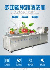 厂家现货供应 桃子 苹果清洗机 草莓杏子清洗机