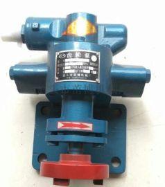 KCB-55铸铁小型流量齿轮泵