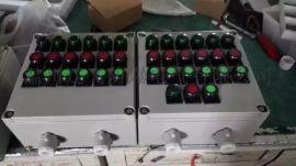 bxmd变频调速分散机防爆照明配电箱