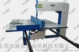 珍珠棉直切机的发展趋势-东莞派尔科技